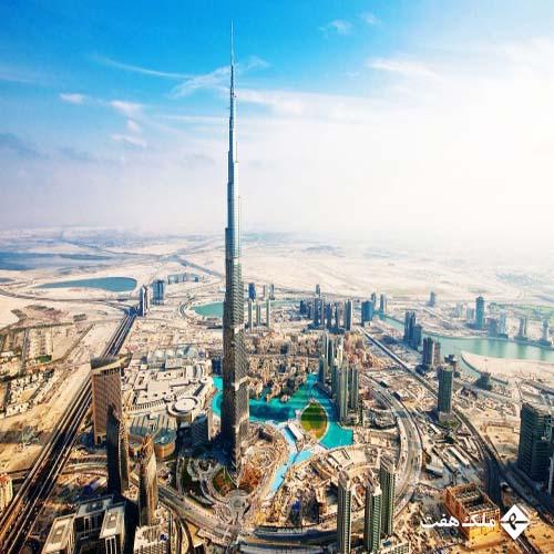 شرایط خرید ملک در امارات