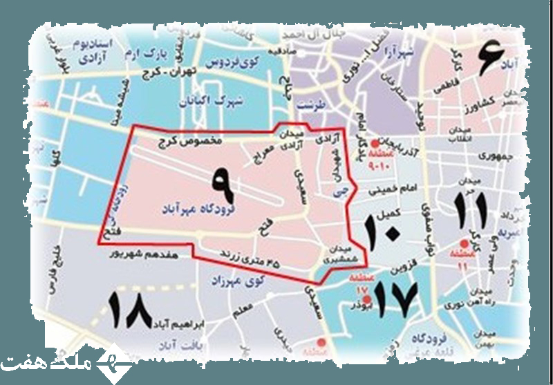 لیست قیمت رهن و اجاره آپارتمان در منطقه 9 تهران