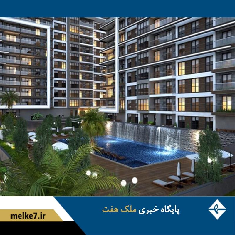قیمت اجاره و خرید خانه در ازمیر_ملک هفت