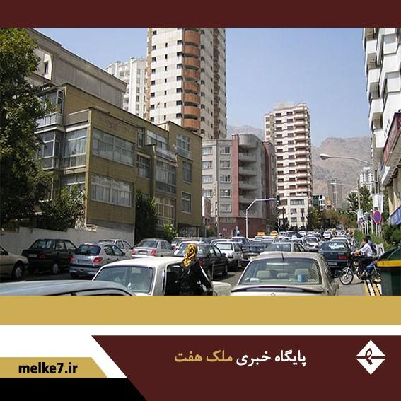 فرمانیه تهران