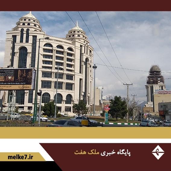 خرید خانه در کرج_ملک هفت