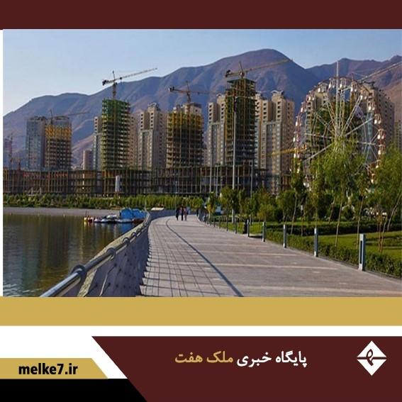 شناخت منطقه 22 تهران| ملک هفت