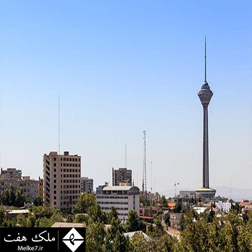 لیست قیمت جدید آپارتمان های کمتر از 3 میلیارد تومان در تهران